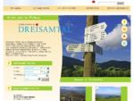 Das Dreisamtal Ferien und Urlaub im Schwarzwald in den Gemeinden Buchenbach, Kirchzarten, ...