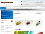 Strona główna - Drewniane ciuchcie, drewniane lokomotywy, zabawki dla dzieci, sklep internetowy .