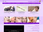 טיפולים אסתטיים   רפואה אסתטית   מזוטרפיה   עיבוי שפתיים