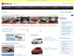 Продажа автомобилей в Омске, новые и подержанные авто бу. Автомобили с пробегом Омск.