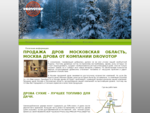 Продажа дров Москва, Московская область от компании Drovotop – качественное топливо для дачи. Дров