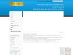 Группа компаний ООО МТК-Иркутск, ООО quot;Дружбаquot; реализация цветного и нержавеющего ...