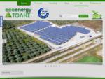 Τόλης Τεχνική Εταιρία | Ανανεώσιμες πηγές ενέργειας, κλιματισμός, θέρμανση – ψύξη, φωτοβολταϊκά, ..