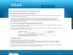 База данных по автоавариям (ДТП), проверка авто на аварии, Кемеровская область, Новокузнецк, Кем