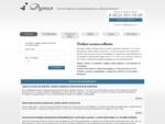 Ведения бухгалтерского учета и ведение бухгалтерии, бухгалтерское обслуживание и сопровождение в Са