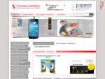 Сотовый телефон - интернет-магазин мобильных телефонов