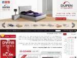 חדרי שינה | חדר שינה - דופן