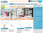 Εξοπλισμός Καταστημάτων και Επίπλωση Καταστημάτων - DURALstores. gr
