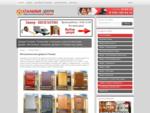 РязаньПром - Двери Рязани. Стальные и металлические двери от производителя г. Рязань. Входные ряза