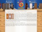 двери стальные россия в солнцево