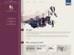 «Компания Шёлковый Путь»— полный комплекс услуг поперевозке идоставке грузов из Китая в любой рег
