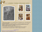 Мебельный салон антиквариата Саввинка - антиквариат, антикварная мебель,  изготовление мебели, рес