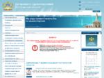 Департамент здравоохранения Костромской области