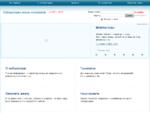 Лаборатория новых технологий - создание и поддержка сайтов в Кургане, Екатеринбурге и других ...