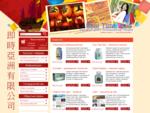 Добро пожаловать в интернет-магазин товаров из Юго-Восточной Азии!