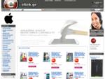 E-Click. gr Ηλεκτρονικό Κατάστημα , Κινητά τηλέφωνα , Αξεσουάρ Κινητών , Ηλεκτρονικά , GADGETS , ...