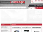 E-equip. gr - Ηλεκτρονικό κατάστημα επαγγελματικού εξοπλισμού μαζικής εστίασης, ξενοδοχείων, ...