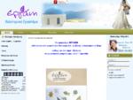 Eργάνη - Εργάνη - Καλλιτεχνικό εργαστήριο Γάμου, Βάπτισης και Επαγγελματικού Δώρου| Μπομπονιέρες ..