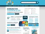 E-fix. gr Επισκευές - Αναβαθμίσεις - Συντηρήσεις Υπολογιστών και Δικτύων