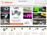 E-Gate | Η πύλη στον κόσμο των υπολογιστών