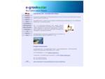 e-greeksolar Ε. Π. Ε. - Φωτοβολταϊκά Πάρκα