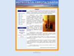 Homeopatia, aromaterapia - Marek Zwierz Homeopatia i aromaterapia homeopatia, aromaterapia, ho