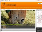 e-horse. gr-Κοντά στο άλογο.