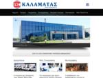e-kalamatas. gr - Κεντρική
