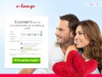 e-love. gr