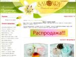 Натуральная косметика для тела Савонри - Каталог продукции