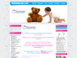 PAULINKA artykuły dla dzieci - sklep - E-paulinka