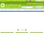 e-pharm. gr Online Φαρμακείο