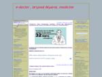 e-doctor , Ιατρικά θέματα, medicine