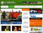 e-soccer | Unidentified Football Objects