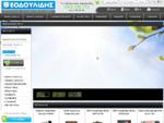 Θεοδουλίδης Α. Ε. Ηλεκτρικά είδη Ηλεκτρικές συσκευές Θεσσαλονίκη - Θεοδουλίδης Α. Ε....