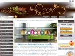 Αυτοκολλητα Τοιχου - Stickers | e-WallSticker