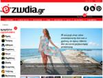 ΖΩΔΙΑ| ΖΩΔΙΑ ΣΗΜΕΡΑ από το E-ZWDIA