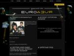 Главная - Официальный сайт группы quot;EuroАзияquot;. Телефон для организации выступлений ...