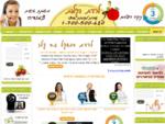דיאטה | דיאטות | אימון אישי | לרדת בקלות דף הבית