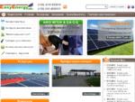 Ενεργειακά Έργα EasyEnergy, Φωτοβολταϊκά, Ηλιακή ενέργεια, Αιολικά πάρκα, Στέγη, Φωτοβολταϊκά ...