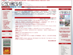 Транспортная газета Евразия Вести | Безопасность железнодорожного транспорта