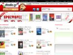 ebooks. gr - Delivery ... για Βιβλιοφάγους