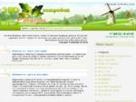Полезные продукты124;Здоровое питание124;Экоостровок Робинзон - Главная