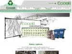 . ECOALL. Ανακυκλωση Χαρτιου Αλεξοπουλος Διονυσης Ανακυκλωση Καταστροφη Αρχειων Και Εγγραφων Υπηρ