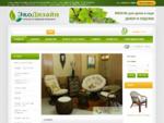Бамбук | натуральные обои | бамбуковое полотно | жалюзи бамбук | мебель из ротанга, плетеная ме