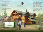 Выставка деревянных домов quot; ЭкоДом Экспо в Москве. Деревянное домостроение. Строительство