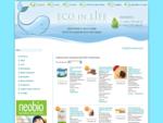 НАТУРАЛЬНАЯ КОСМЕТИКА, интернет-магазин эко-товаров, биокосметика, покупайте эко-косметику по выг