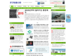 환경법률신문