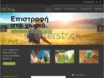 Eco Living | | Γεωπονικές Υπηρεσίες-Κήπος-Γεωργία-Υγεία και Ευεξία