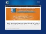 economicsolutions. gr - Ιάκωβος Θηραίος - Λογιστικά, ασφάλειες ζωής